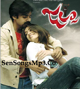 pawan kalyan jalsa 2008 mp3 songs