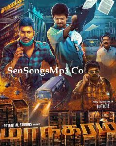 Maanagaram 2016 tamil movie mp3 songs