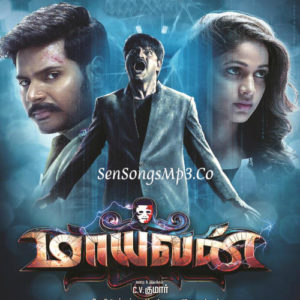 maayavan mp3 songs download]
