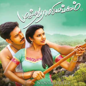 muthuramalingam songs download