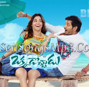 vishal's okkadochadu mp3 songs telugu