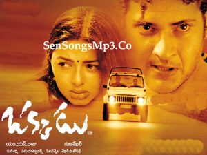 mahesh babu okkasu songs posters videos