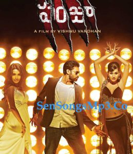 panja mp3 songs