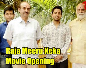 raja meeru keka movie first look songs