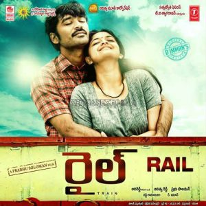 rail mp3 songs download