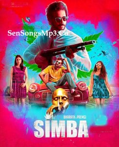 simba tamil movie 2016 posters songs download
