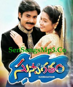 suswagatham mp3 songs download