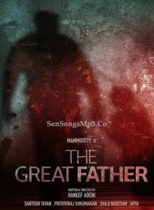 the great father malayalam movie songs download