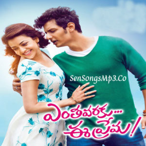 Enthavaraku Ee Prema mp3 songs,posters images stills audio cd Rip Cover