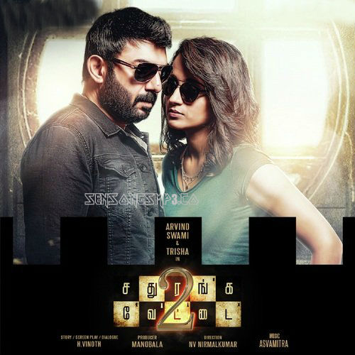 Sathuranka Vettai 2 songs download