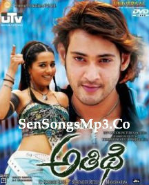 Athidhi Mp3 Songs Free Download