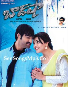 baadshah 2013 telugu mp3 download