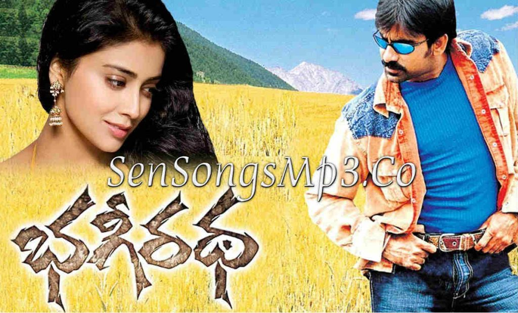 bhageeratha mp3 songs
