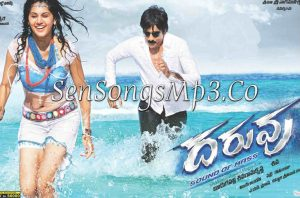 daruvu mp3 songs