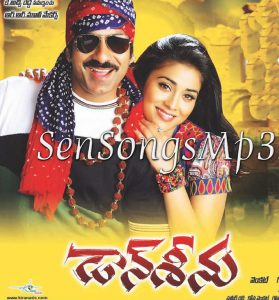 don seenu mp3 songs
