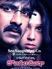dongala muta mp3 songs