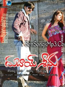 dubai seenu mp3 songs