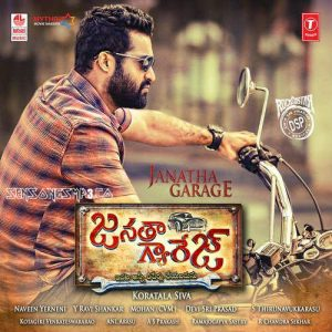 janatha garage songs