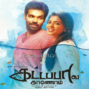 kattappava kanom movie mp3 songs free download