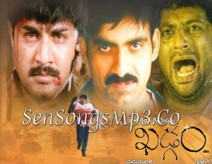 khadgam 2003 telugu mp3 songs