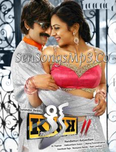 kick 2 2015 mp3 songs telugu