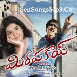 ravi teja mirapakay mp3 songs