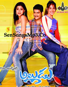 naa alludu mp3 songs