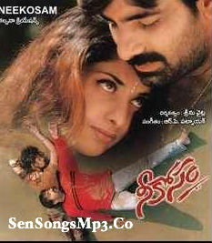 ravi teja nee kosam 1999 mp3 songs