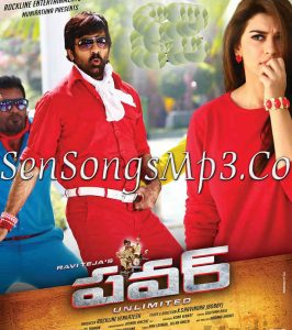 ravi teja power mp3 songs