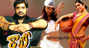 rakhi telugu mp3 songs