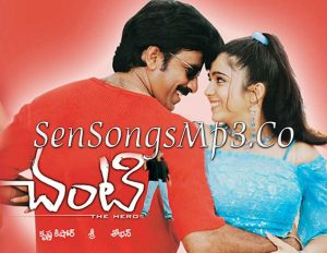 ravi teja chanti 2004 mp3 songs