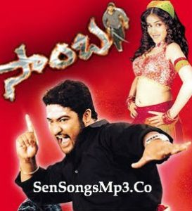 samba mp3 songs download ntr saamba