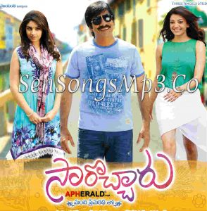 ravi teja sarocharu mp3 songs