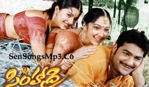 simhadri mp3 songs download