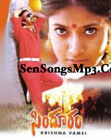 ravi tej sinduram mp3 songs