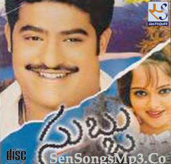 subbu telugu mp3 songs