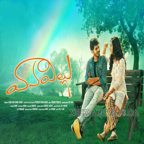 vanavillu 2017 telugu movie mp3 songs,album cd rip cover