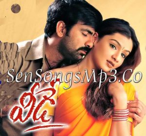 veede mp3 songs