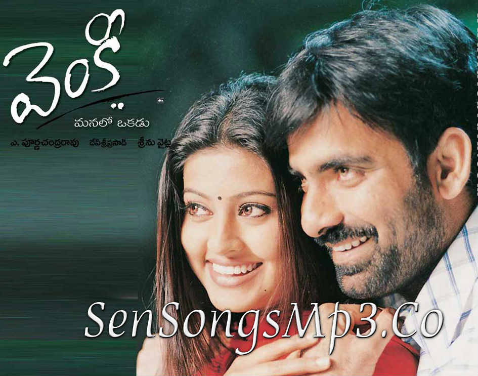 venky movie mp3 songs download