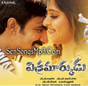 vikramarkudu mp3 songs