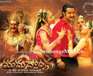 Yamadonga Mp3 Songs Download