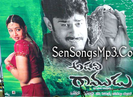 Adavi Ramudu Telugu Movie Mp Songs Free Download