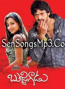 bujjigadu mp3 songs