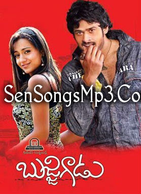 bujjigadu mp3 songs free downloadprabhasquotbujjigaduquot 2008