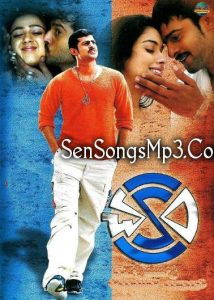 prabhas chakram mp3 songs download