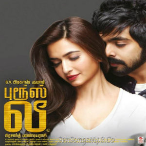 gv prakash kumar bruce lee 2017 tamil mp3 songs download