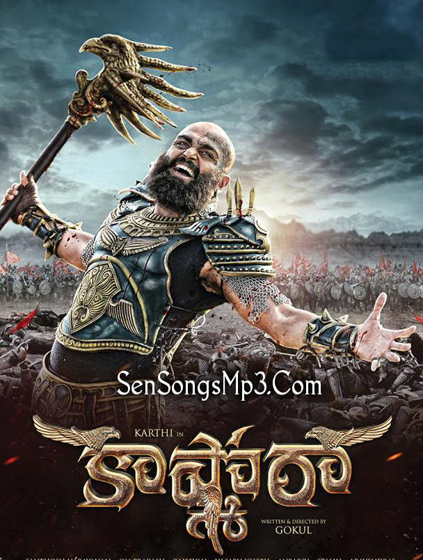 kaashmora telugu mp3 songs download