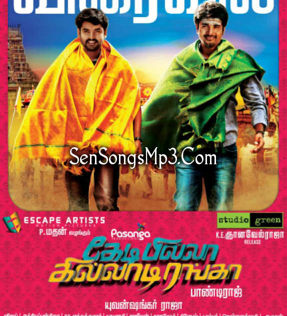 kedi billa killadi ranga mp3 songs download