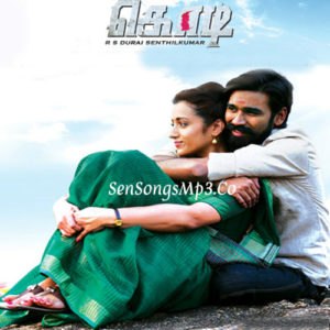 kodi songs download