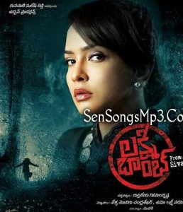 lakshmi bomb mp3 songs 2016 telugu download